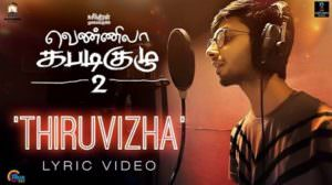 Thiruvizha Lyrics by Anirudh Ravichander | Vennila Kabaddi Kuzhu 2