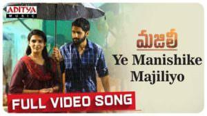 Ye Manishike Majiliyo Lyrics [English Meaning]   Majili