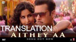 Aithey Aa Lyrics Translation | Bharat | English Meaning