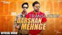 darshan mehnge song translation
