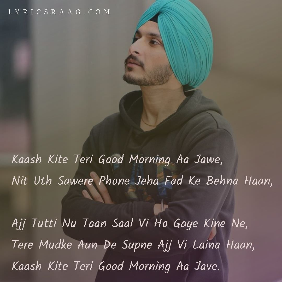 good morning song lyrics navjeet
