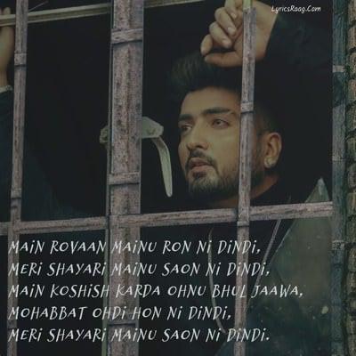 jaani ve jaani afsana khan song translation