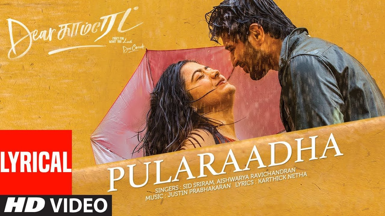 PULARAADHA LYRICS - Tamil Song | DEAR COMRADE