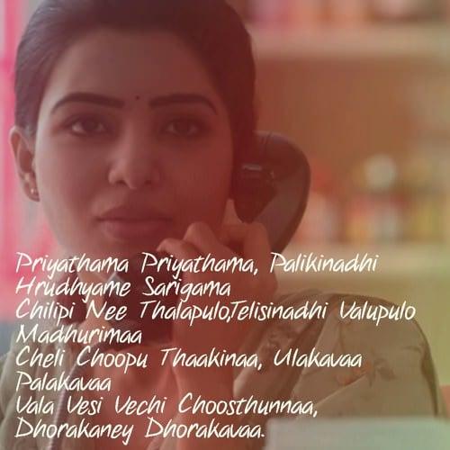 majili lyrics Priyathama Priyathama meaning