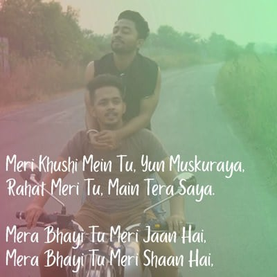 Mera Bhai Tu Meri Jaan Hai Lyrics Hindi Song Got you 20 best hindi songs lyrics pieces from the world of bollywood. mera bhai tu meri jaan hai lyrics