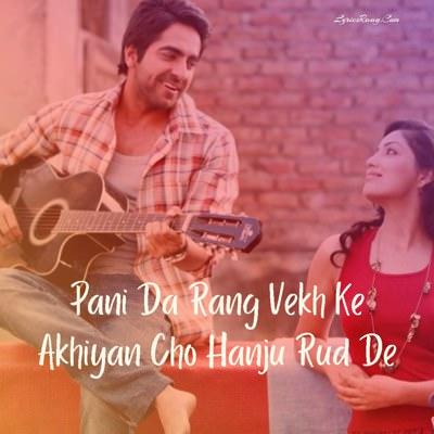 pani da rang translation hindi