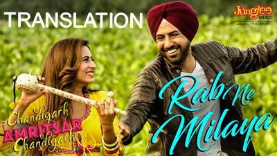 rab ne milaya lyrics meaning hindi english punjabi