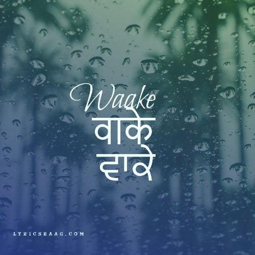waake punjabi word meaning