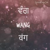 Wang' Punjabi Word Meaning - MoviesMp3Songs