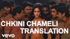 Chikni Chameli Lyrics [with English Meaning] | Agneepath