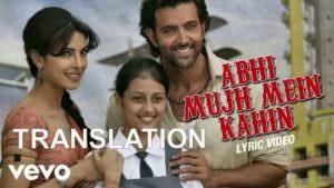 Agneepath - Hrithik, Priyanka Abhi Mujh Mein Kahin Lyric