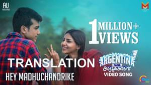 Argentina Fans Kaattoorkadavu Hey Madhuchandrike lyrics translation