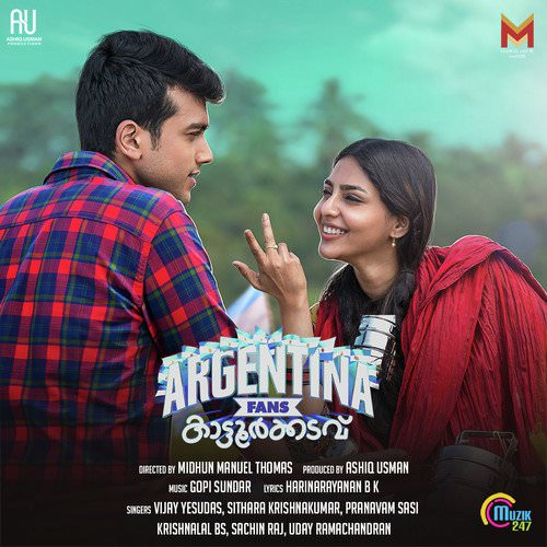 Argentina Fans Kaattoorkadavu Malayalam songs lyrics translation