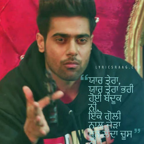BANDOOK punjabi lyrics Jass Manak