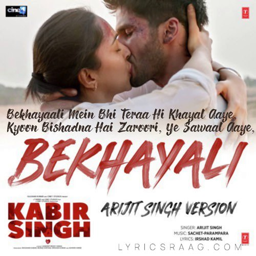 Bekhayali (Arijit Singh Version) [From Kabir Singh] lyrics hindi