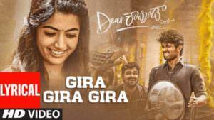 Dear Comrade Kannada - Gira Gira Gira Lyrics