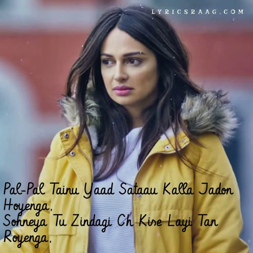 Dil Main Nahi Laona lyrics Maninder Buttar