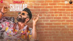 Dimaak Kharaab - Lyrics Ismart Shankar Ram Pothineni