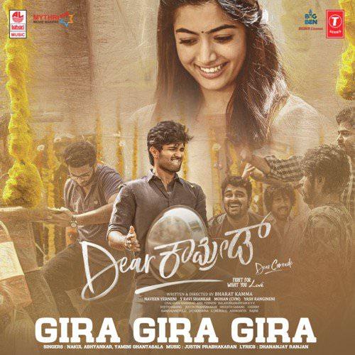 Gira-Gira-Gira-From-Dear-Comrade--Kannada-lyrics