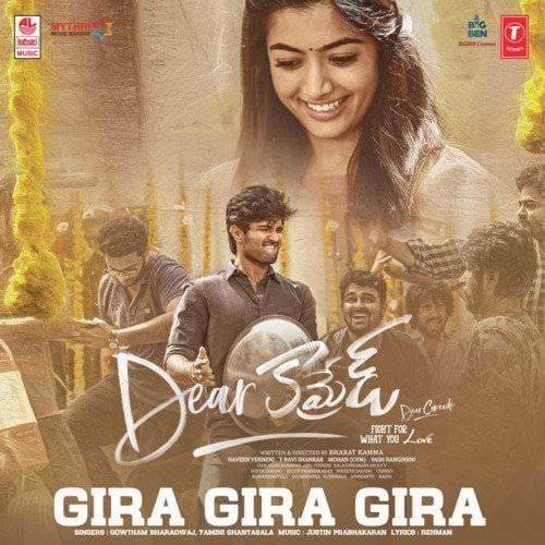 Gira Gira Gira (From Dear Comrade) lyrics