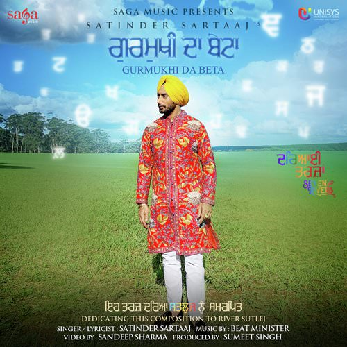 Gurmukhi Da Beta lyrics by Satinder Sartaaj