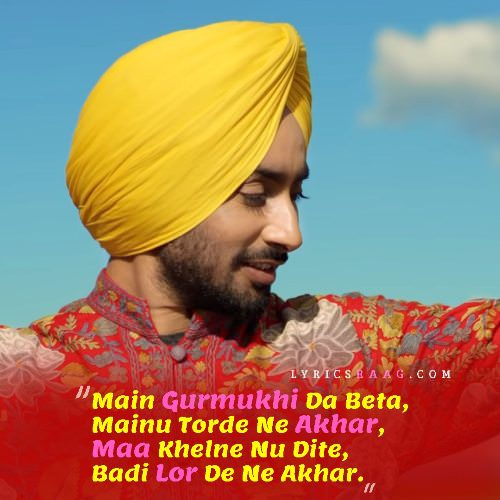 Gurmukhi Da Beta song translation Satinder Sartaaj