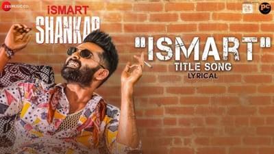 Ismart Title Song Lyrics - Anurag Kulkarni | Ram Pothineni