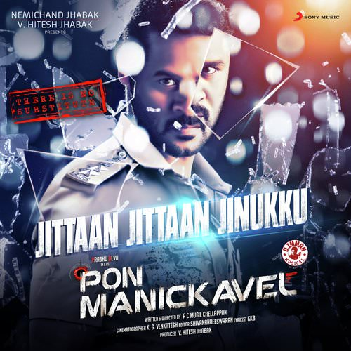 Jittaan-Jittaan-Jinukku-From-Pon-Manickavel-Tamil-lyrics