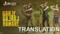 Junglee Garje Gajraj Hamare song translation