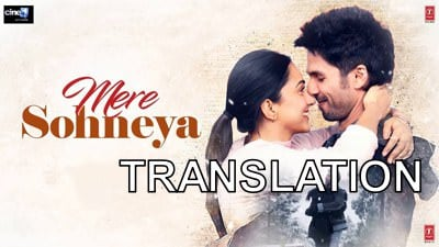 Kabir Singh Mere Sohneya Song lyrics translation