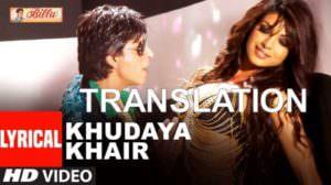 Khudaya Khair Lyrics Translation | Billu Barber