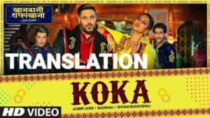 Koka Khandaani Shafakhana translation Sonakshi Sinha, Badshah,Varun S