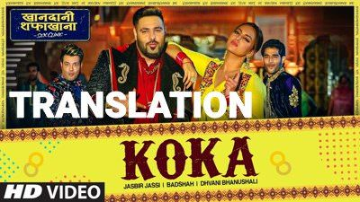 Koka Lyrics (with Meaning) | Badshah | Sonakshi Sinha