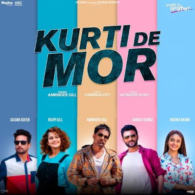 Kurti De Mor lyrics Ft. Jatinder Shah Amrinder Gill