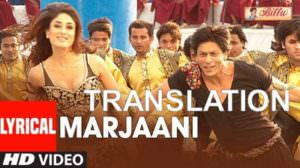 Marjaani Lyrics Translation |  Shah Rukh Khan | Billu Barber