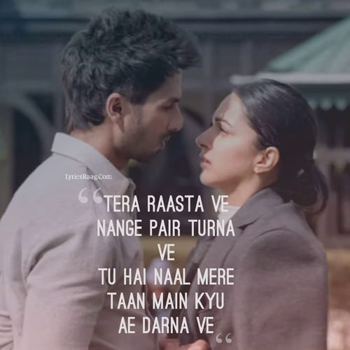 Mere Sohneya hindi lyrics Kabir Singh
