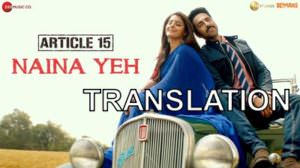 Naina Yeh Lyrics Translation | Article 15 | Yasser Desai
