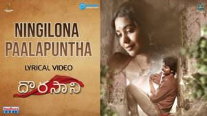 "Ningilona Paalapuntha Lyrics (From ""Dorasaani"")   Anurag Kulkarni"