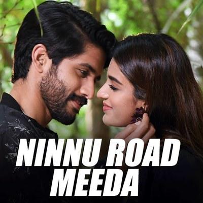 Ninnu Road Meeda lyrics english translation Savyasachi