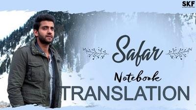 Notebook Safar translation mohit