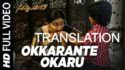Okkarante Okkaru lyrics translation