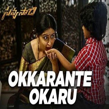 Okkarante Okkaru song yrics translation Savyasachi