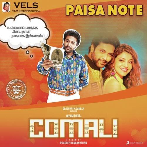 Paisa-Note-From-Comali--Tamil-lyrics