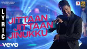 Pon Manickavel - Jittaan Jittaan Jinukku Lyrics