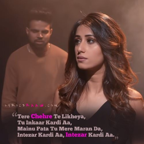 Rona Sikhade Ve song lyrics Miel Jaani