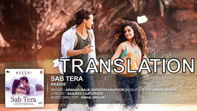 "Sab Tera Lyrics Translation in English ( From ""Baaghi"")"