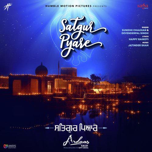 Satgur Pyare (From Ardaas Karaan) lyrics