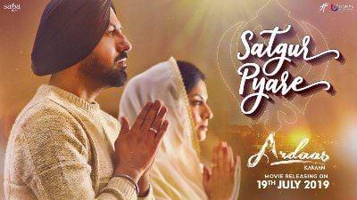 "Satgur Pyare Lyrics | Sunidhi Chauhan | (From ""Ardaas Karaan"")"