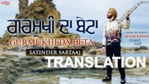 Satinder Sartaaj - Gurmukhi Da Beta poster