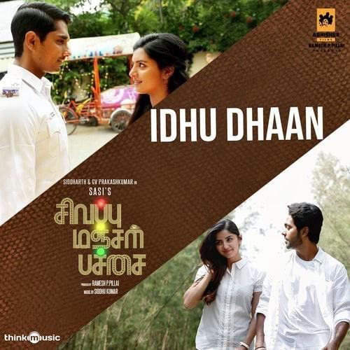 Sivappu-Manjal-Pachai-Tamil-lyrics